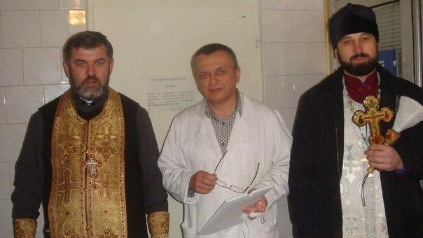 Священнослужителі єпархії відвідали Ужгородську залізничну лікарню