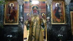 Відеопривітання владики Феодора зі святом Святої Трійці (ВІДЕО)