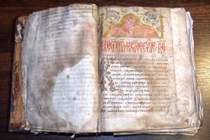 Korolivske-evanhelie-uzhgorod-castle-1024x682-1024x682