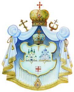 Герб Мукачівської православної єпархії