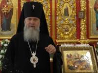 «ТИСА1»: Відеопривітання з Різдвом Христовим владики ФЕОДОРА (+ВІДЕО)