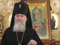 Пасхальне вітання архієпископа Мукачівського і Ужгородського Феодора (Тиса1) (ВІДЕО+)