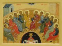 Відеопривітання владики Феодора зі святою П'ятдесятницею (ВІДЕО+)