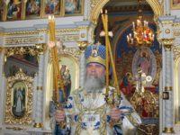 Відеопривітання владики Феодора зі святом Успіння Пресвятої Богородиці (+ВІДЕО)