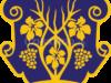 Вітальна адреса керуючого Мукачівською єпархією з нагоди Дня міста Ужгорода