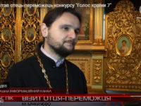 Отець Олександр Клименко: «Іноді через образ хедлайнера, в якого беруть не тільки автографи, але й благословення для когось і розпочинається шлях воцерковлення»
